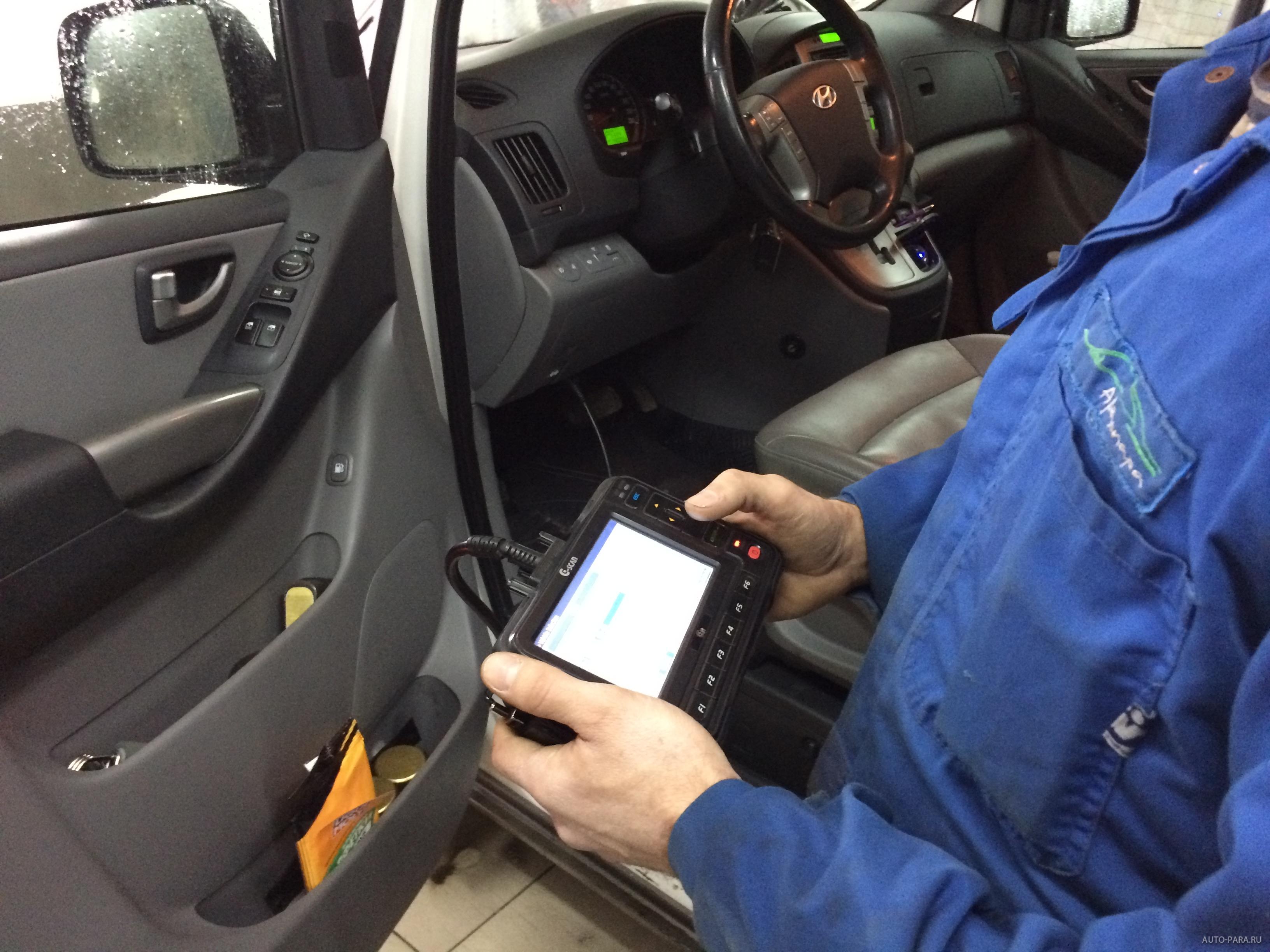 признак заинтересованности обучение компьютерной диагностики автомобиля в барнауле кирпича